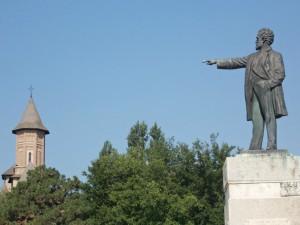 Statuia I.C.Bratianu, Galati