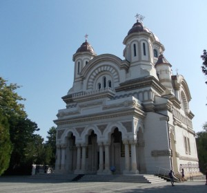 Catedrala Arhiepiscopală Ortodoxă