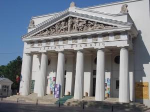 Teatrul Dramatic, Galati