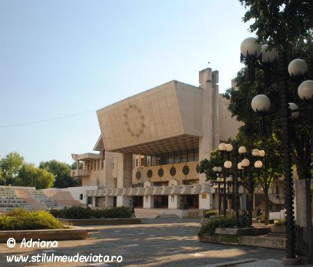 casa de cultura g.m.zamfirescu