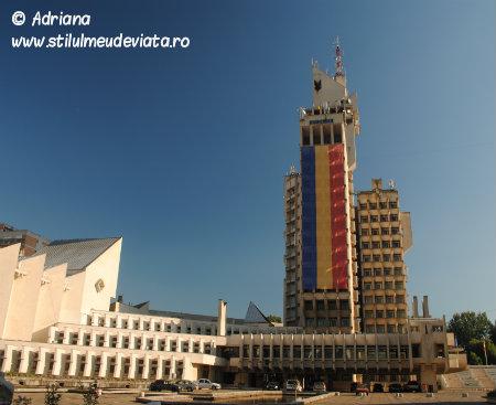 palatul administrativ satu mare